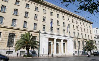 Ο ELA έχει μειωθεί κατά 3 δισ. ευρώ από τις αρχές του έτους και στο τέλος Mαΐου περιορίστηκε στα 40,7 δισ. ευρώ.