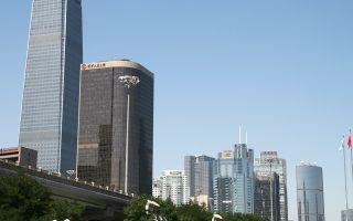Αξιοσημείωτη είναι, πάντως, η προσπάθεια του Πεκίνου για χαλιναγώγηση του δανεισμού στην αγορά στέγης και την αποτροπή «φούσκας».