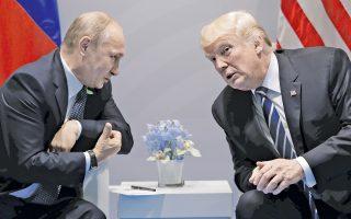 Την πρώτη κατ' ιδίαν συνάντησή τους είχαν χθες οι Ντόναλντ Τραμπ και Βλαντιμίρ Πούτιν, στο περιθώριο της συνόδου του G20, στο Αμβούργο. Στις συνομιλίες, που διήρκεσαν πάνω από δύο ώρες, ο Τραμπ πίεσε τον Πούτιν στο ζήτημα της ρωσικής ανάμειξης στις αμερικανικές εκλογές του 2016, αλλά ο Ρώσος πρόεδρος αρνήθηκε οποιαδήποτε υπόνοια. Σύμφωνα με πληροφορίες, Ηνωμένες Πολιτείες και Ρωσία επρόκειτο να ανακοινώσουν συμφωνία κατάπαυσης του πυρός σε νότια και δυτική Συρία από το πρωί της Κυριακής.