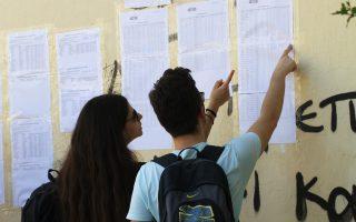 Το προωθούμενο σύστημα για εισαγωγή των υποψηφίων στην τριτοβάθμια εκπαίδευση είναι παρεμφερές με το σημερινό.