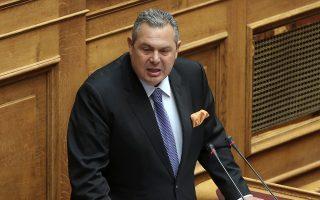 «Να είστε σίγουροι ότι η κυβερνητική πλειοψηφία θα τα βρει μια χαρά», είπε ο υπουργός Εθνικής Αμυνας Π. Καμμένος, απευθυνόμενος στον Κυρ. Μητσοτάκη.