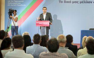 Ο πρωθυπουργός Αλ. Τσίπρας βρέθηκε χθες στην Κοζάνη για το πρώτο περιφερειακό συνέδριο, από τα συνολικά 13 που θα πραγματοποιηθούν, με στόχο την παραγωγική ανασυγκρότηση.