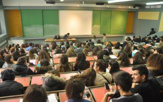 Οι εκπρόσωποι των φοιτητών θα αποφασίζουν για την αλλαγή του γνωστικού αντικειμένου, ενώ θα εγκρίνουν τα συγγράμματα για κάθε μάθημα.