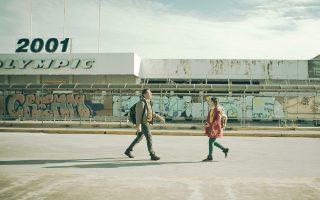 Το «Amerika Square» του Γιάννη Σακαρίδη, που κυκλοφόρησε φέτος, είχε την υποστήριξη του Ελληνικού Κέντρου Κινηματογράφου.