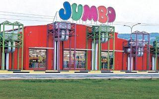 Μετά την παρθενική είσοδο στη Ρουμανία το φθινόπωρο του 2013, η Jumbo αποφάσισε να δημιουργήσει άλλα 17 καταστήματα στη χώρα, από 8 που διαθέτει σήμερα, έως και το 2022. Εως τον Ιούνιο του 2018 αναμένεται να λειτουργήσουν τρία νέα ιδιόκτητα υπερκαταστήματα στη Ρουμανία.