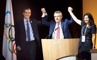 Ο πρόεδρος της ΔΟΕ, Τόμας Μπαχ, έσπευσε ήδη να χρίσει νικητές τους δημάρχους του Λος Αντζελες, Ερικ Γκαρτσέτι και του Παρισιού, Αν Ινταλγκό.