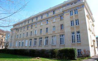 Το κτίριο της Fondation Hellénique ανεγέρθηκε το 1932 στον χώρο της Διεθνούς Πανεπιστημιούπολης στο Παρίσι.
