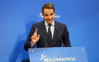 Ο κ. Μητσοτάκης αναμένεται να εξαπολύσει σφοδρή επίθεση κατά της κυβέρνησης για την υπόθεση Καμμένου στη συζήτηση για σύσταση Εξεταστικής Επιτροπής της Βουλής.
