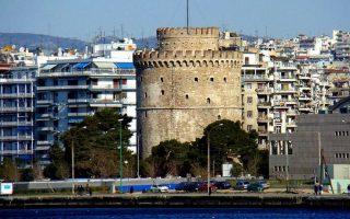 thessaloniki-apo-tis-14-eos-17-septemvrioy-to-7o-greenwave-festival0