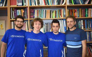 Από αριστερά, Θ. Σπύρου, Ζ. Μπάμπος, Γ. Τσουμαλής, Λ. Χατζηλεοντιάδης (καθηγητής). Η ομάδα χρησιμοποίησε τεχνολογίες φωνητικής αλληλεπίδρασης, λειτουργίες συναισθηματικής ευφυΐας και τεχνητής νοημοσύνης.
