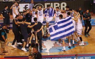 Παίκτες και προπονητές πανηγυρίζουν χορεύοντας την κατάκτηση του Ευρωμπάσκετ Νέων.