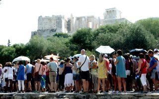 Απεργία –εν μέσω έξαρσης της τουριστικής περιόδου– το ερχόμενο Σαββατοκύριακο σε μουσεία και αρχαιολογικούς χώρους της Αττικής αποφάσισε η Πανελλήνια Ομοσπονδία Εργαζομένων υπουργείου Πολιτισμού. Οι λόγοι είναι τα μείζονα προβλήματα του υπουργείου.