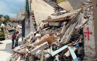 «Οταν μάθαμε για τον σεισμό, αμέσως ξεκινήσαμε τη συγκέντρωση πόρων», λέει ο G. Pappas, ιδρυτής του Greek America Foundation.