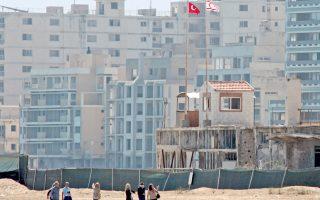 Με το «άνοιγμα» της κλειστής πόλης της Αμμοχώστου, σύμφωνα με την τουρκική πλευρά, ενδέχεται να πάρουν τον δρόμο της επιστροφής 10.000-15.000 πολίτες.