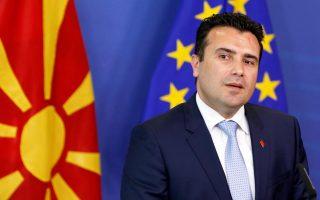 O πρωθυπουργός της ΠΓΔΜ Ζόραν Ζάεφ.