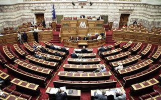 Είκοσι δύο υπουργικές τροπολογίες είχαν κατατεθεί χθες, έως και μετά την έναρξη της συζήτησης του σχεδίου νόμου, το οποίο αναμένεται να ψηφιστεί σήμερα.