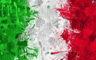 Το Ταμείο προειδοποιεί ότι η ιταλική κυβέρνηση πρέπει να σπεύσει να εκμεταλλευθεί τις ευνοϊκές συνθήκες που επικρατούν σήμερα, δηλαδή την ιδιαίτερα επεκτατική νομισματική πολιτική της ΕΚΤ, διότι σε διαφορετική περίπτωση μπορεί να βρεθεί εκτεθειμένη σε σημαντικές πιέσεις από τις αγορές.