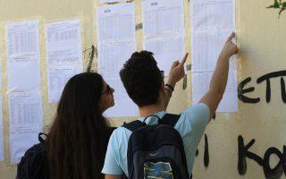 Οι βαθμοί κάτω από τη βάση αυξήθηκαν στα περισσότερα μαθήματα.