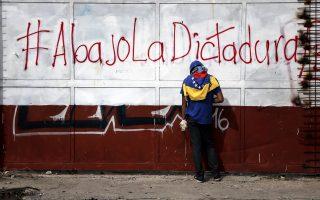 apagoreysi-ton-diadiloseon-sti-venezoyela0