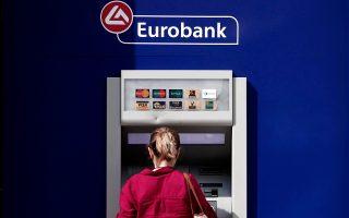 Η Eurobank έκανε χρήση της νέας δυνατότητας, που δίνεται μετά την ψήφιση από τη Βουλή σχετικής τροπολογίας, καθώς σύμφωνα με τους νέους εποπτικούς κανόνες, από 1.1.2018 οι προνομιούχες μετοχές δεν θα προσμετρούνται στα κεφάλαια, ενώ οι ομολογίες (tier 2) θα συνυπολογίζονται στα συνολικά εποπτικά κεφάλαια τα οποία θα παρακολουθεί η ΕΚΤ.