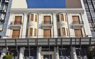 Πρόσφατα, η Grivalia Hospitality αγόρασε το ξενοδοχείο «Ολυμπος Νάουσα» στη Θεσσαλονίκη.