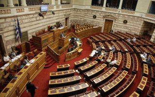 Οι είκοσι δύο τροπολογίες, που ανέβασαν κατακόρυφα το πολιτικό θερμόμετρο στη Βουλή, εντάχθηκαν σε νομοσχέδιο προσαρμογής της ελληνικής νομοθεσίας σε κοινοτική οδηγία.