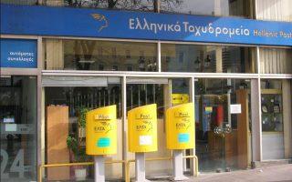 synelifthi-ypallilos-ton-elta-gia-ypexairesi-40-000-eyro-apo-to-20130