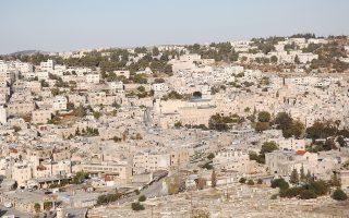 To ιστορικό κέντρο της Χεβρώνας, εξ ονόματος της Παλαιστινιακής Αρχής, βρίσκεται πλέον στον κατάλογο της Unesco.