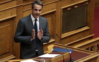 Ο κ. Μητσοτάκης θα εστιάσει στο αφήγημα των μικρότερων φόρων.