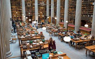 Η Εθνική Βιβλιοθήκη της Ελλάδος (Φωτογραφία: Βαγγέλης Ζαβός).