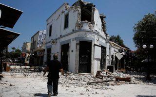 Ενα από τα κτίρια που κατέρρευσαν από τα 6,6 Ρίχτερ το βράδυ της Παρασκευής στην Κω.