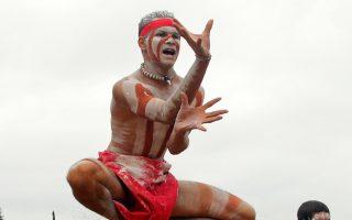 Οι Αβορίγινες της Αυστραλίας  θεωρούνται ο παλαιότερος συνεχής πολιτισμός.