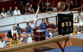 Η σπουδαία Ρουμάνα αθλήτρια της ενόργανης γυμναστικής, Νάντια Κομανέτσι, αγωνίζεται στο δοκό ισορροπίας στους Ολυμπιακούς Αγώνες του Μοντρεάλ, το 1976. Σε ηλικία μόλις 14 ετών, η Κομανέτσι κέρδισε τρία χρυσά μετάλλια και σημείωσε τη μεγαλύτερη βαθμολογία όλων των εποχών στο αγώνισμα των παράλληλων μπαρών. (AP Photo)