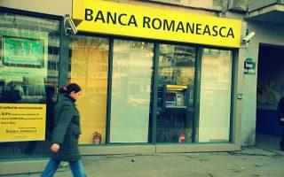 kleinei-i-polisi-tis-banca-romaneasca0