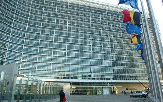 Μετά την οριστική έξοδο στις αγορές, τον ρόλο των θεσμών θα τον έχουν η «πολυμερής εποπτεία» της Ε.Ε. και οι ίδιες οι αγορές.