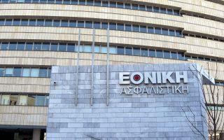 Από τις τρεις ασφαλιστικές των τραπεζών τελευταία πωλήθηκε η Εθνική Ασφαλιστική στην EXIN Financial Services Holding B.V.