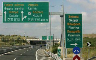 thessaloniki-se-24ori-apergia-oi-ergazomenoi-stin-egnatia-odo-tin-pempti0