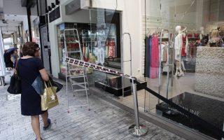«Θέλουμε να υπάρχει μια διακριτική αστυνόμευση», τόνισε ο πρόεδρος του Εμπορικού Συλλόγου Αθηνών Σταύρος Καφούνος.