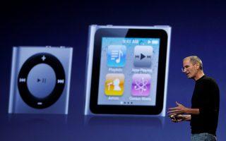 Ο Στιβ Τζομπς κατά την παρούσιαση των πρωτοποριακών για εποχή μοντέλων iPod nano και iPod shuffle το 2010.