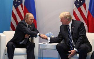 Οπως αναφέρει η εφημερίδα, η συγκεκριμένη κίνηση Τραμπ αναμένεται να προκαλέσει ικανοποιήση στη Μόσχα.