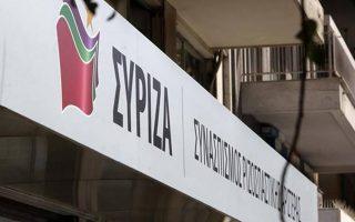 thessaloniki-epithesi-me-mpogia-sta-grafeia-toy-syriza-ston-eyosmo0