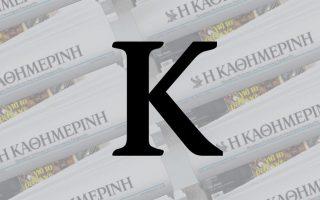 o-fon-tsentner-kai-to-polytechneio0