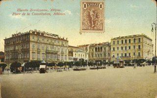 Η πλατεία Συντάγματος σε καρτ ποστάλ γύρω στο 1900. Στο βάθος, η οδός Καραγεώργη Σερβίας. Διακρίνεται στη γωνία η πρώτη οικία Πάλλη (ή Πάλη).