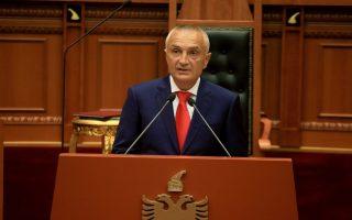 epa06107566 Albania's new President Ilir Meta delivers a speech during a handover ceremony in Tirana, Albania, 24 July 2017.  EPA/Malton Dibra