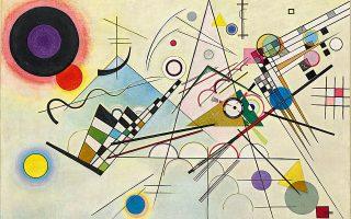 Νέα Υόρκη: © Vasily Kandinsky, Composition 8 (Komposition 8), July 1923, Solomon R. Guggenheim Museum, New York, Solomon R. Guggenheim Founding Collection, By gift, 1937 © 2017 Artists Rights Society (ARS), New York/ADAGP