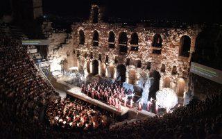 Η δεύτερη μεγάλη καλοκαιρινή παραγωγή της ΕΛΣ στο Ωδείο Ηρώδου Αττικού είναι ο δημοφιλέστατος «Τροβατόρε» του Βέρντι.