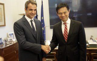 Ο Κυριάκος Μητσοτάκης συναντήθηκε χθες με τον αναπληρωτή βοηθό υπουργό Εξωτερικών των ΗΠΑ για θέματα Ευρώπης και Ευρασίας κ. Χόιτ Γι.
