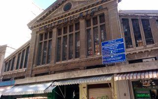 Η Αγορά Μοδιάνο χτίστηκε σε σχέδια του αρχιτέκτονα Ελί Μοδιάνο το 1925 και στεγάζει 144 καταστήματα με μέση επιφάνεια από πέντε έως τριάντα τετραγωνικά το καθένα, δύο περίπτερα, δύο υπόγεια και έναν εξώστη.