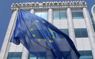 Τον πρώτο χρόνο λειτουργίας της πλατφόρμας ομολόγων του Χ.Α. πραγματοποιήθηκαν πέντε εκδόσεις, με τις εταιρείες να αντλούν 595 εκατ. ευρώ.