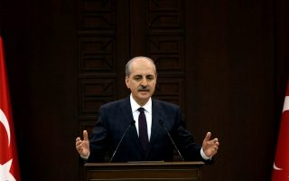 ANKARA, TURKEY - FEBRUARY 06 : Turkish Deputy Prime Minister Numan Kurtulmus speaks to media after the cabinet meeting in Ankara, Turkey on February 06, 2017. (Photo by Ahmet Bolat/Anadolu Agency/Getty Images)